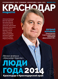 Cover_1409_3