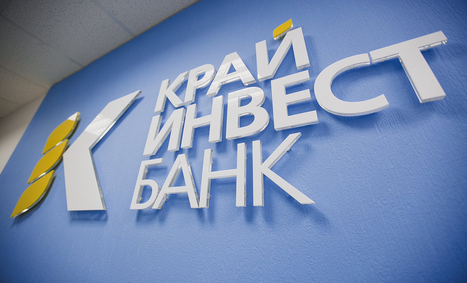 Я хочу взять кредит дистанционно в банке Москвы Восточный