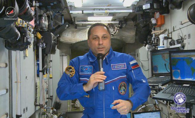 Космонавты рассказали о курортах Кубани