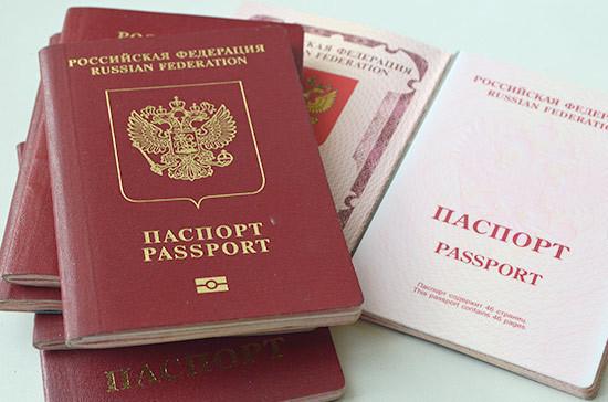 В России увеличили пошлину за водительские права и загранпаспорт
