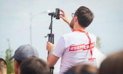фотоконкурс KFC battle