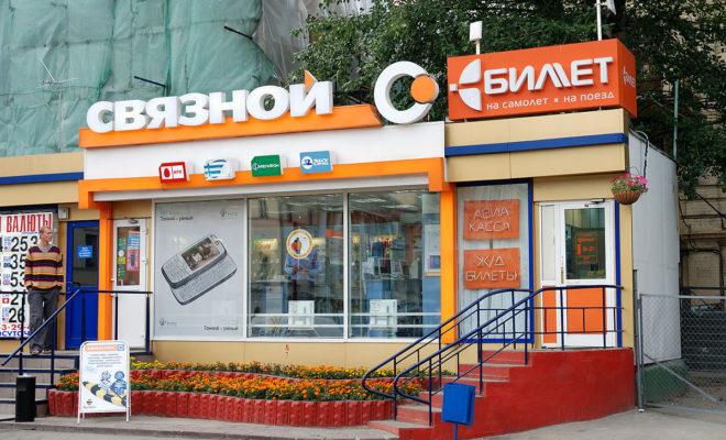 «Связной» объявил о ликвидации бренда «Евросеть»