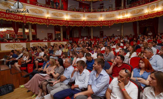 бизнес-форум зал люди