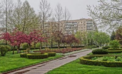 город сквер парк
