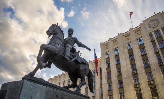 kazak-na-kone