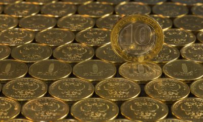 Валюта Богатство Финансы Рубль Россия