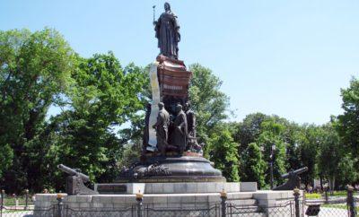 памятник екатерине II краснодар