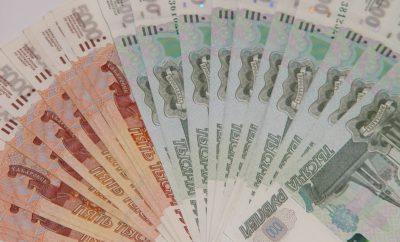 деньги рубли купюры