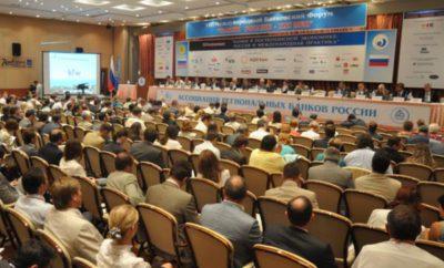 форум банки россии XXI век