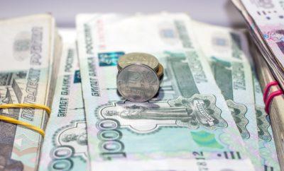рубли купюры