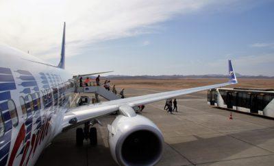 самолет пассажиры