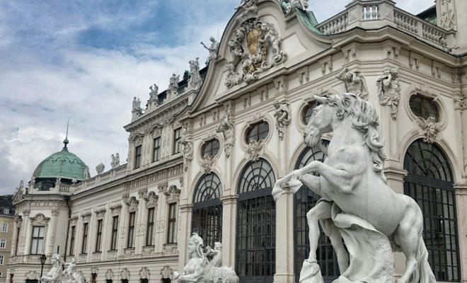 Вена стала самым комфортным для жизни городом мира