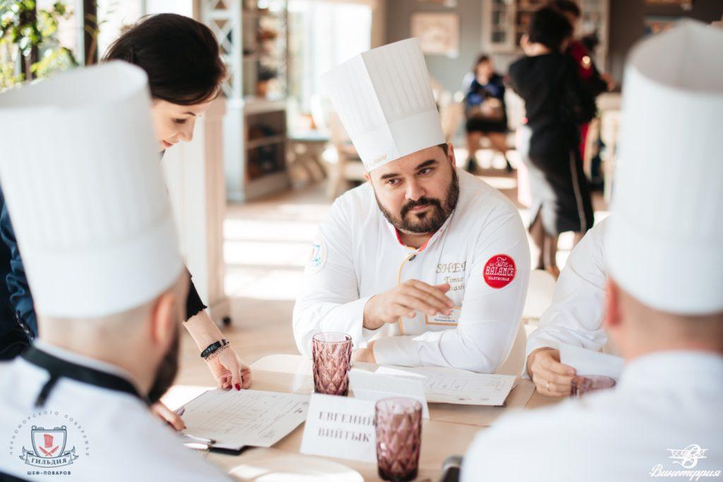 http://vinoterria.com/fotogalereya/konkurs-molodyix-povarov-chefsandjuniors-12.02.2019