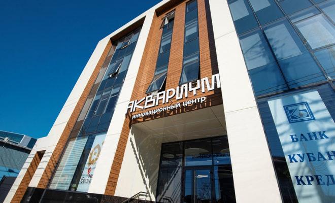 В Краснодаре пройдет первый бизнес-тренинг для людей с ограниченными возможностями