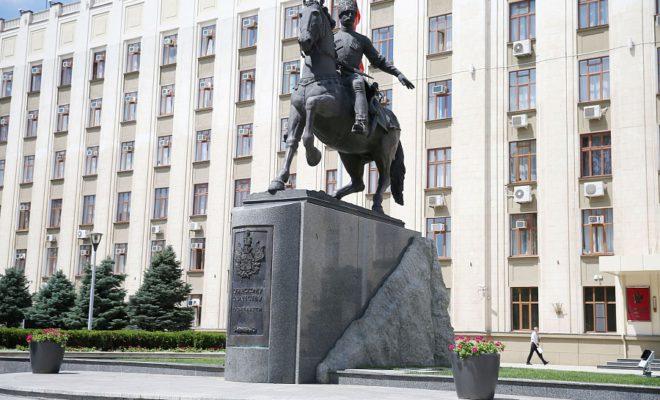 К 2025 году доходы в бюджет края составят 450 млрд рублей