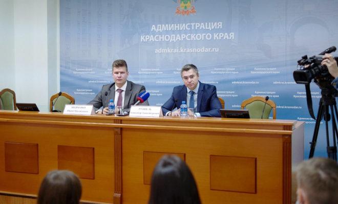 Центр управления регионом откроется в тестовом режиме 10 ноября
