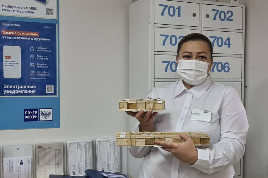 Почта России на Кубани приняла к отправке первую партию «живых» посылок