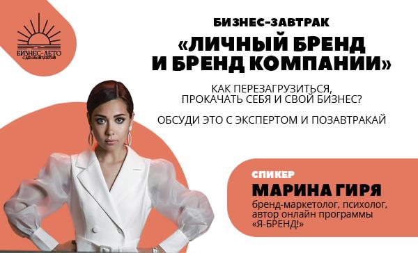 Краснодарская «Деловая газета. Юг» проведет цикл мероприятий для бизнеса