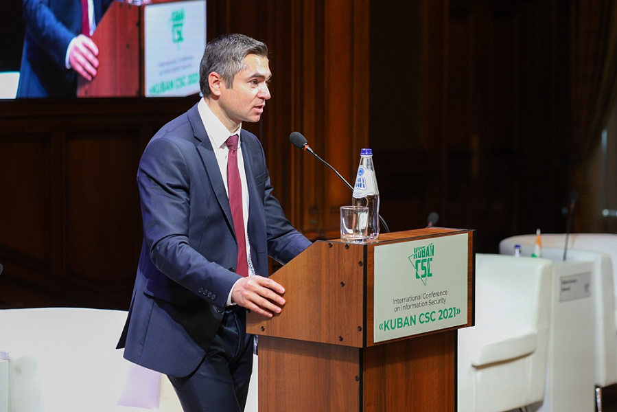 В Краснодаре прошла конференция Kuban CSC