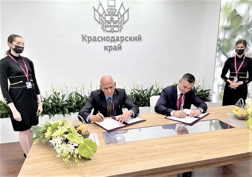 850 млн рублей инвестируют в экономику Кубани